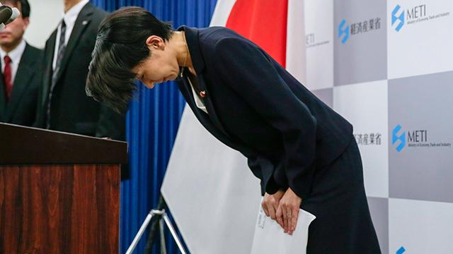 סומנה כמועמדת מובילה לתפקיד ראשת הממשלה הראשונה ביפן. אובוצ'י (צילום: EPA)