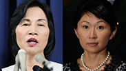 צילום: EPA, AFP