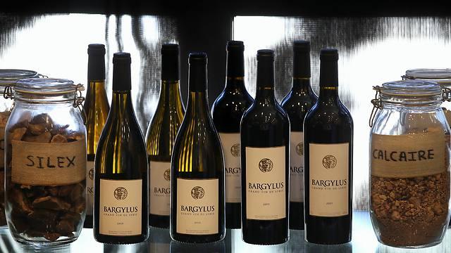 """יינות """"ברגיילוס"""" (צילום: AP) (צילום: AP)"""