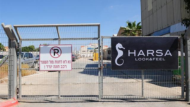 מפעל חרסה. באר שבע (צילום: הרצל יוסף) (צילום: הרצל יוסף)