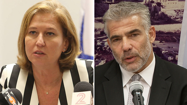 'Cooperating very closely'. Livni / Lapid (Photo :Eli Mandelbaum / Gil Yohanan) (Photo: Eli Mandelbaum, Gil Yohanan)