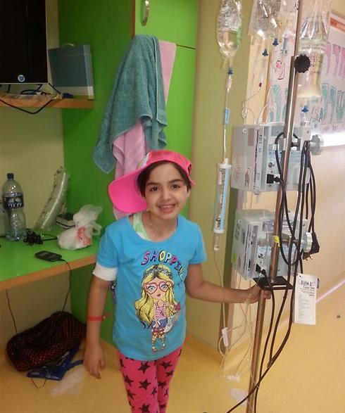 """אובחנה כחולת תלסמיה. שרה לאה אלישיב (צילום: """"להושיט יד"""") (צילום:"""