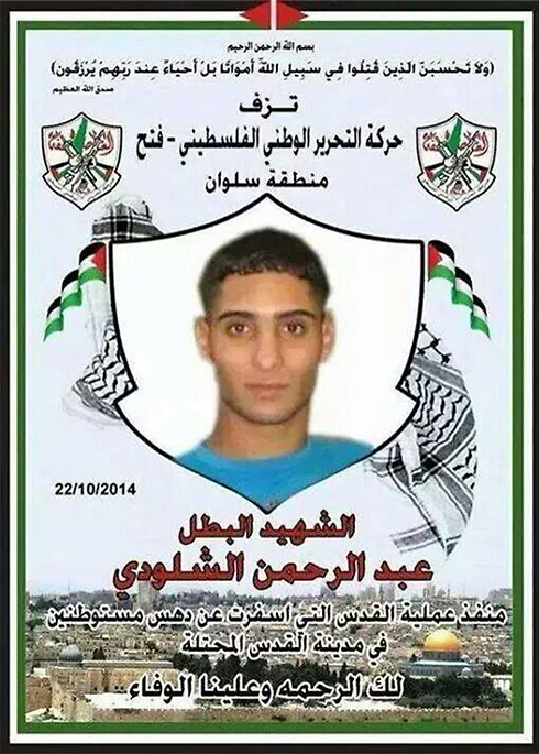 Abed a-Rahman a-Shaludi, terrorist who initiated Jerusalem attack, in a Hamas viral poster.