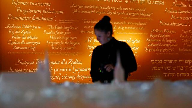 Polish Holocaust museum (Photo: Reuters)