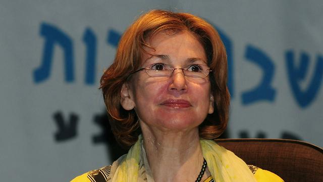 שרת הבריאות לשעבר יעל גרמן (צילום: הרצל יוסף) (צילום: הרצל יוסף)