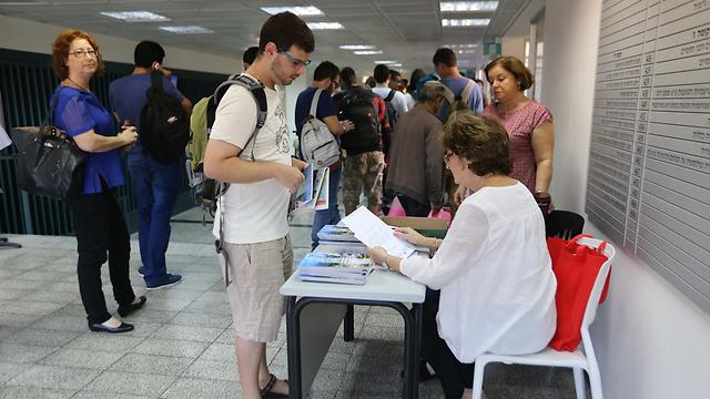 פתיחת שנת הלימודים האקדמאית באוניברסיטת תל אביב (צילום: ירון ברנר) (צילום: ירון ברנר)
