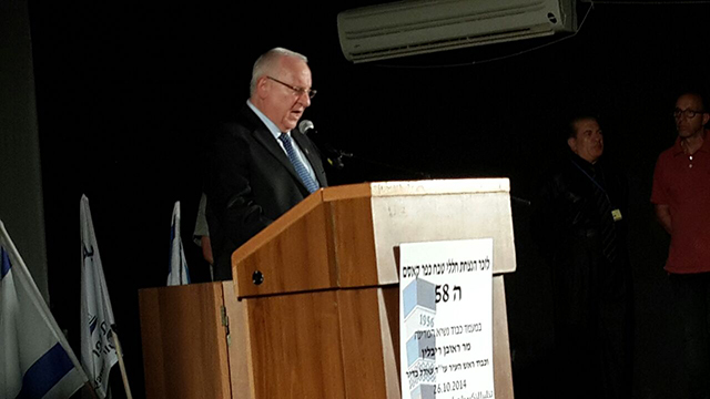 President Rivlin speaks at anniversary ceremony (Photo: Hassan Shaalan)