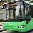 """האוטובוס החשמלי צילום: יח""""צ"""