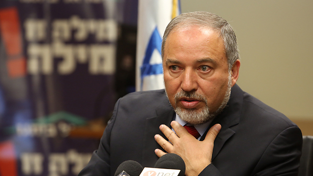 The target: Lieberman (Photo: Gil Yohanan) (Photo: Gil Yohanan)