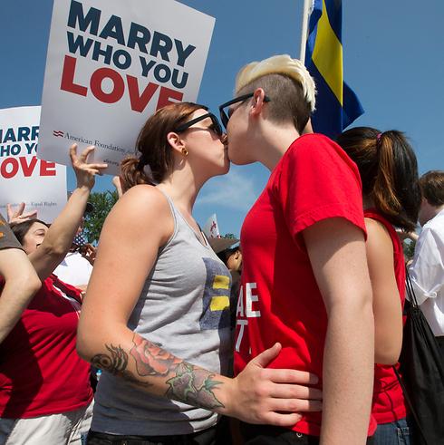 אנחנו לא שונאות גברים ולא מתחרות באף אחד מכם (צילום: AP) (צילום: AP)