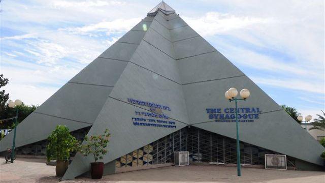 בית כנסת הפירמידה. מתעתע (צילום: הרצל יוסף) (צילום: הרצל יוסף)