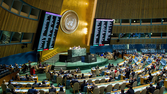 The UN's non-binding,  General Assembly - Photo: AP