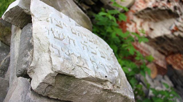 Some stones were used to build roads (Photo: Debra Brunner/The Together Plan) (Photo: Debra Brunner/The Together Plan)