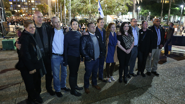 MKs attending the Rabin rally, among them Opposition leader Isaac Herzog (Photo: Yaron Brener)