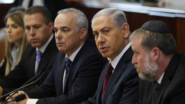 Netanyahu and his Cabinet at their weekly meeting in Jerusalem (Photo: AFP) (Photo: AFP)