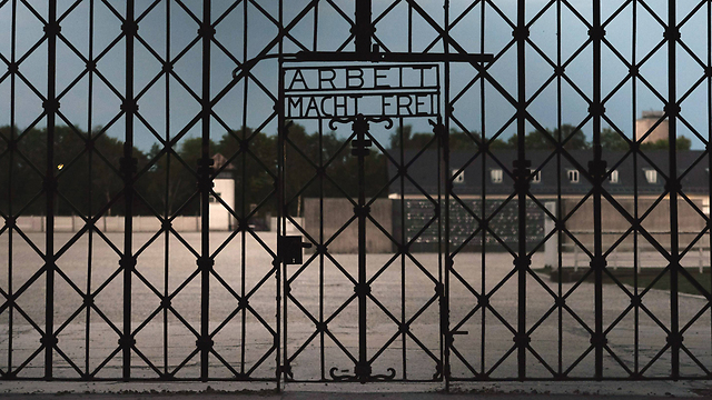 The Dachau concentration camp in Germany. Brunner sent tens of thousands of Jews to Nazi death camps. (Photo: AFP) (Photo: AFP)