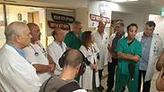 צילום: ארגון רופאי המדינה