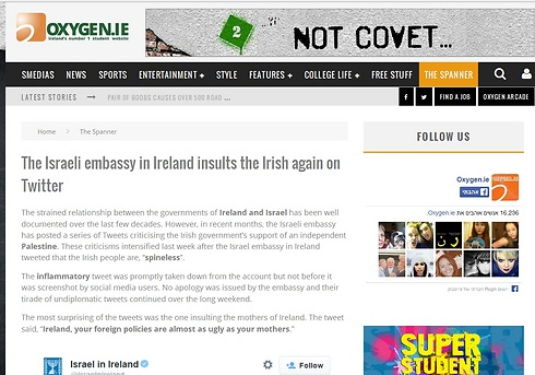 The Irish student website oxygen.ie fake article about fake Israel Embassy tweet.