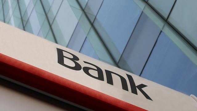אחד החסמים הגדולים ביותר לתחרות במערכת הבנקאית - הקושי במעבר בין בנקים (צילום: shutterstock) (צילום: shutterstock)