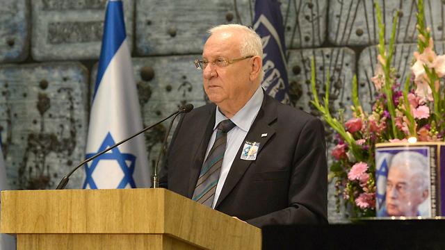 President Reuven Rivlin at ceremony (Photo: GPO)