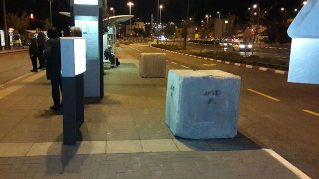 תחנת הגבעה הצרפתית הערב (צילום: נועם (דבול) דביר) (צילום: נועם (דבול) דביר)