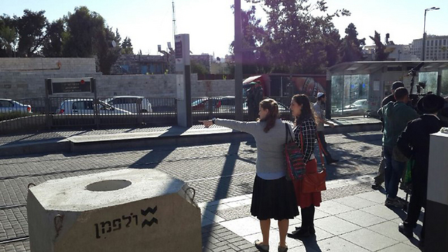 "Jerusalem light rail station, Thursday morning (Photo: Noam ""Dabul"" Dvir) (Photo: Noam (Dabul) Dvir)"