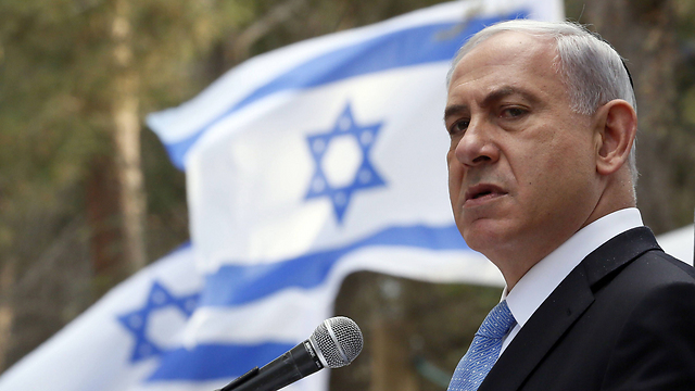 Prime Minister Netanyahu (Photo: AFP) (Photo: AFP)