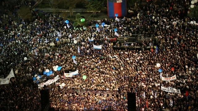 כיכר רבין, הערב (צילום: מוטי קמחי)