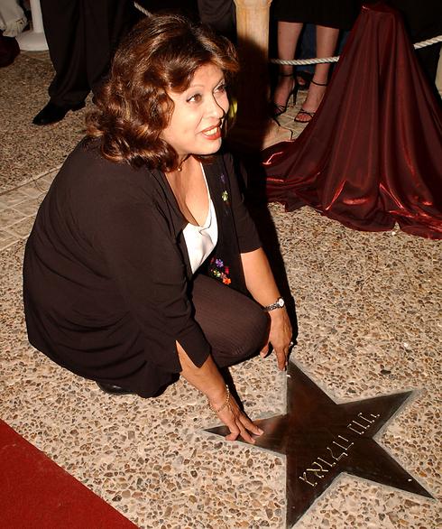 גאולה נוני מקבלת כוכב על שמה בחיפה (צילום: אלעד גרשגורן) (צילום: אלעד גרשגורן)