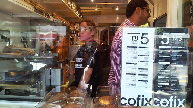 A Cofix coffee bar branch