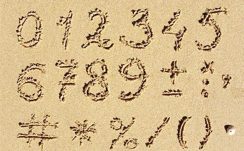 מספרים (צילום: shutterstock) (צילום: shutterstock)