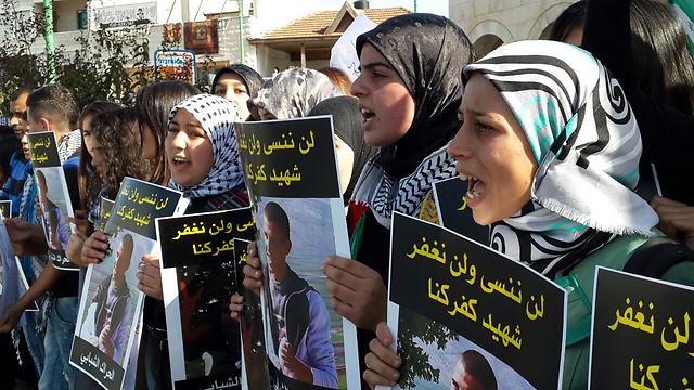 ההפגנות בכפר כנא במחאה על הירי בחיר חמדאן (צילום: חסן שעלאן) (צילום: חסן שעלאן)
