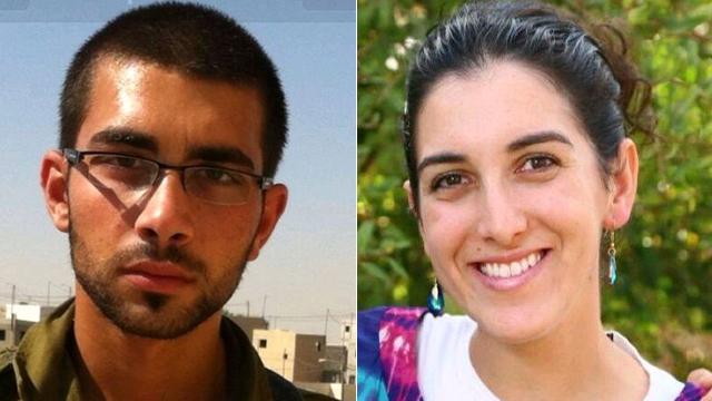 Almog Shiloni and Dalia Lemkus were killed Monday