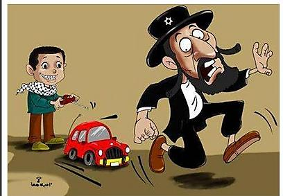 Anti-Semitic cartoon distributed on social media (Photo: ADL)