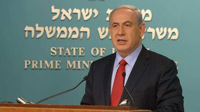 Prime Minister Netanyahu (Photo: GPO) (Photo: Amos Ben-Gershom, GPO)