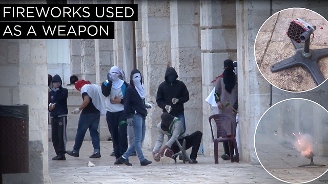 Palestinians depicted using fireworks as weapons, throwing them at Police outside of al-Aqsa mosque in Jerusalem. (Photo: Israel Police) (Photo: Israel Police)