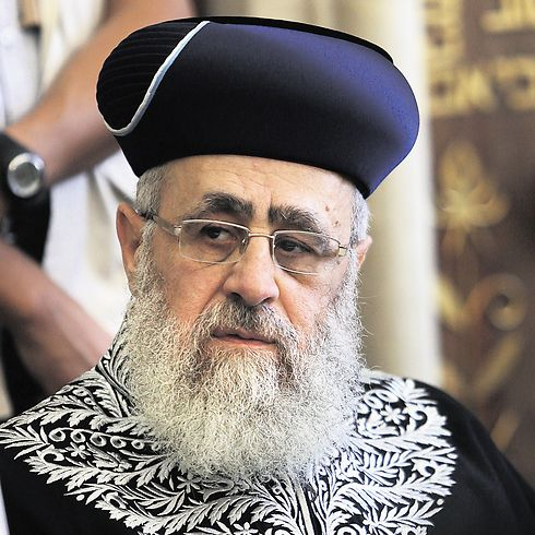Sephardi Chief Rabbi Yitzhak Yosef (Photo: Alex Kolomoisky) (Photo: Alex Kolomoisky)
