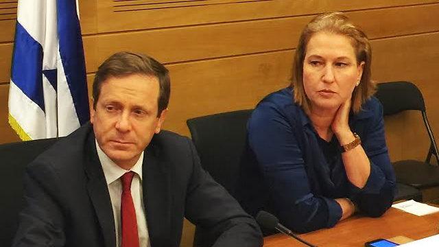 Labor leader Herzog and Hatnua chief Livni (Photo: Daniel Harush) (Photo: Daniel Harush)