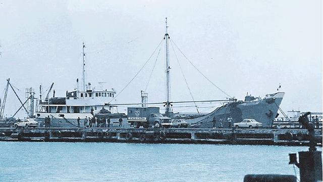 The Maria R: The ship's capture exposed al-Hajj. (Photo: Zvi Reger)  (Photo: Zvi Reger)