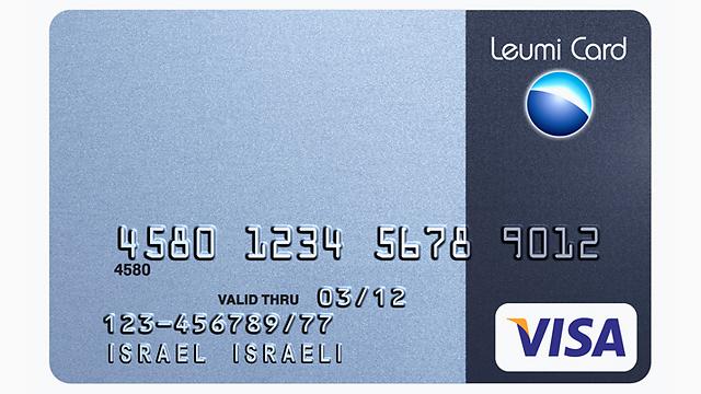 כרטיס אשראי של לאומי קארד  ()