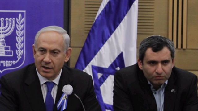 Prime Minister Netanyahu backed MK Ze'ev Elkin's basic law proposal to enshrine Israel as Jewish nation-state (Photo: Gil Yohanan) (Photo: Gil Yohanan)