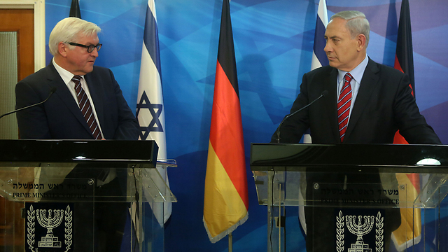 Jew Detector: Netanyahu: Iran Compromise Over Islamic State Is To Win