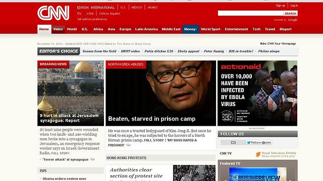 CNN מדווחת על הפיגוע בכותרתה הראשית - וקושרת אותו למות נהג האוטובוס הפלסטיני
