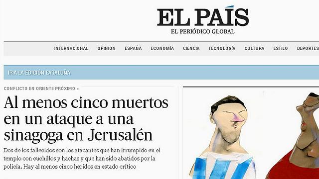 """""""אל-פאיס"""" הספרדי. """"מדווחים שהתוקפים היו פלסטינים"""""""