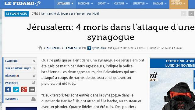 """הדיווח ב""""לה פיגארו"""" הצרפתי"""