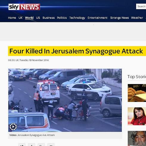 """הידיעה ב""""סקיי ניוז"""". """"הפיגוע הקטלני ביותר בירושלים זה שנים"""""""