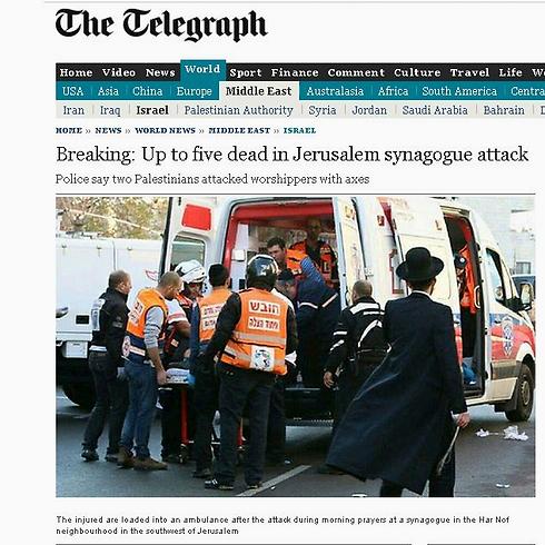"""מבזק מיוחד בדיווח של ה""""דיילי טלגרף"""" הבריטי"""