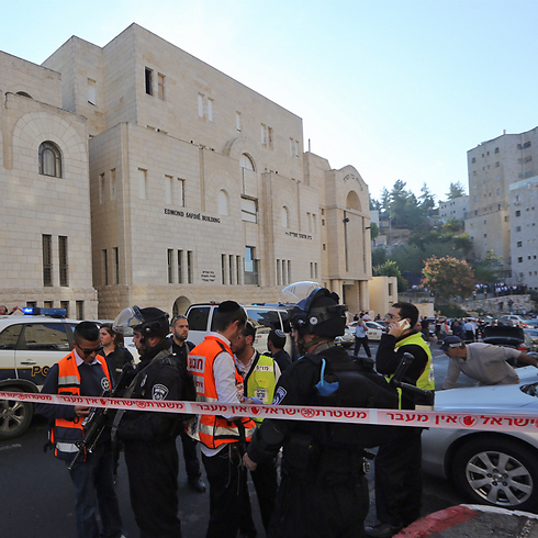 Scene of terrorist attack at Jerusalem synagogue (Photo: Gil Yohanan) (Photo: Gil Yohanan)