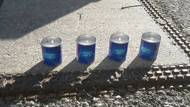 "Four memory candles to honor the four victims of terror. (Photo: Noam ""Dabul"" Dvir). (Photo: Noam (Dabul) Dvir)"