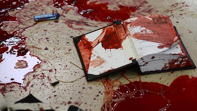 Теракт в синагоге Иерусалима. Фото: ЛААМ (Photo: GPO)